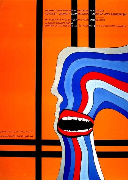 "<a href=""/artist/research-in-progress"">Research in Progress </a> -  1983 - GAZA"