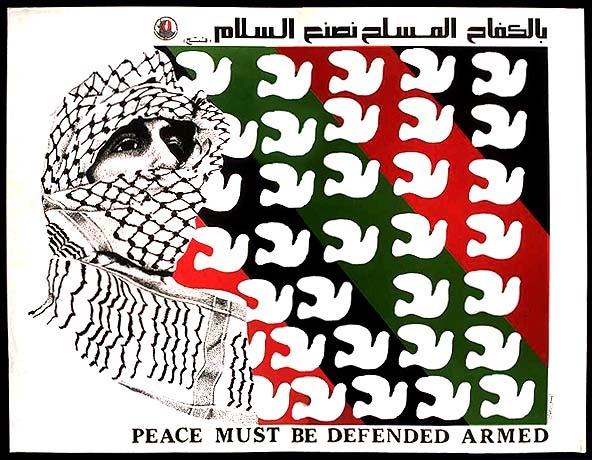 "<a href=""/artist/hosni-radwan"">Hosni Radwan</a> -  1980 - GAZA"