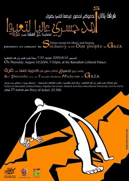 "<a href=""/artist/zan-studio"">Zan Studio </a> -  2006 - GAZA"