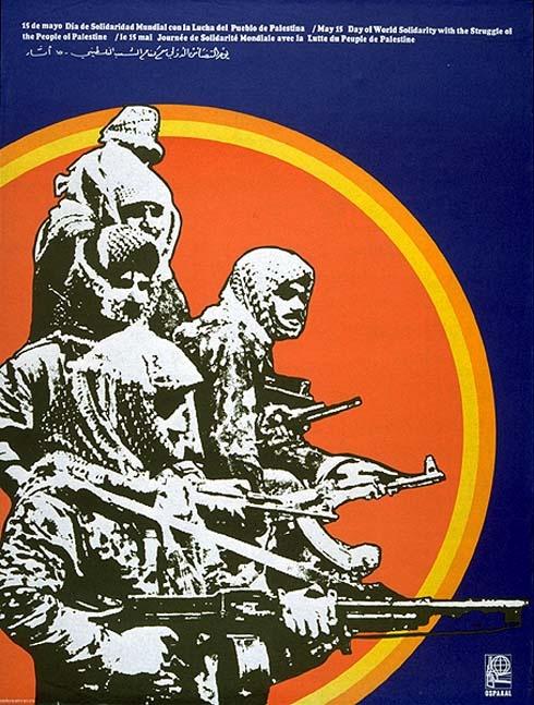 """<a href=""""/artist/gladys-acosta"""">Gladys Acosta</a> - <a href=""""/nationalityposter/cuba"""">Cuba</a> - 1980 - GAZA"""