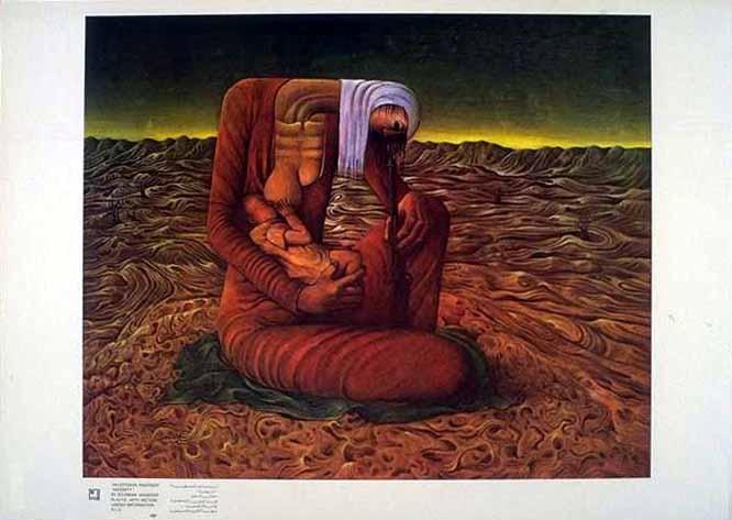 """<a href=""""/artist/sliman-mansour"""">Sliman  Mansour</a> -  1985 - GAZA"""