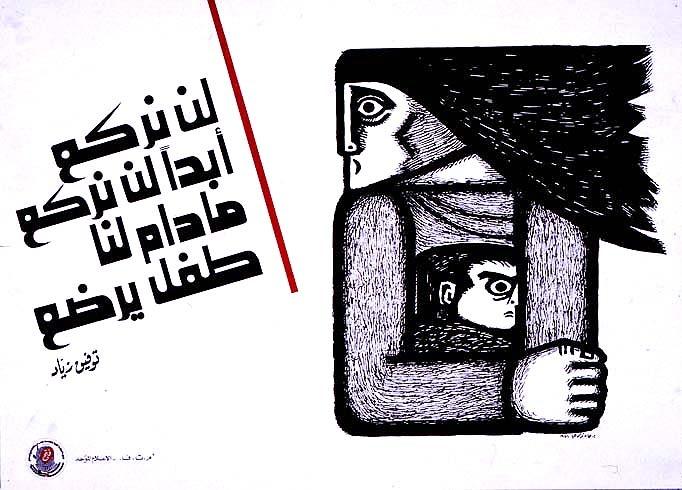 "<a href=""/artist/burhan-karkoutly"">Burhan Karkoutly</a> -  1983 - GAZA"