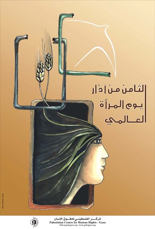 "<a href=""/artist/shehda-dorgham"">Shehda Dorgham</a>"