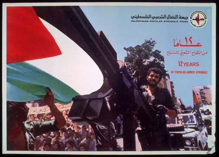 "<a href=""/artist/research-in-progress"">Research in Progress </a> -  1979 - GAZA"