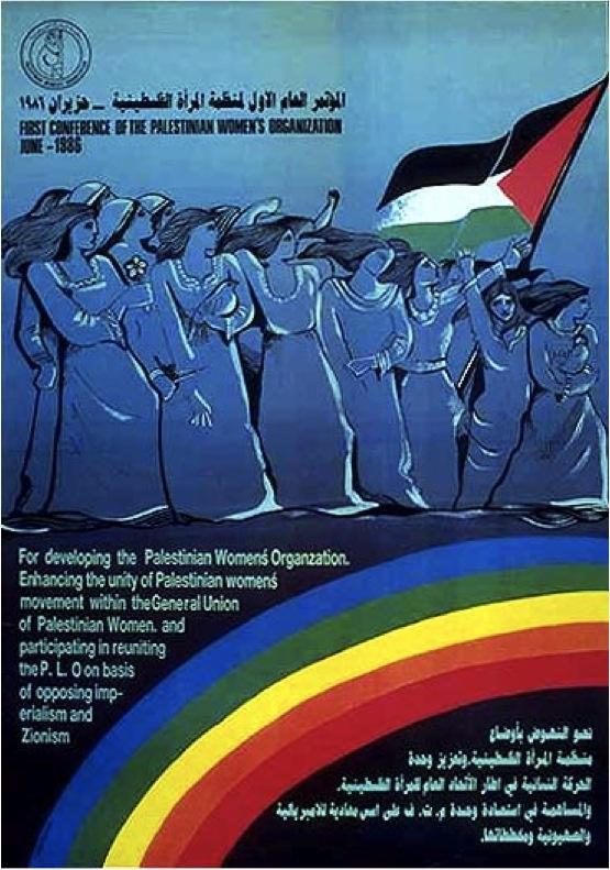 """<a href=""""/artist/emad-abdel-wahhab"""">Emad Abdel Wahhab</a> - <a href=""""/nationalityposter/syria"""">Syria</a> - 1986 - GAZA"""