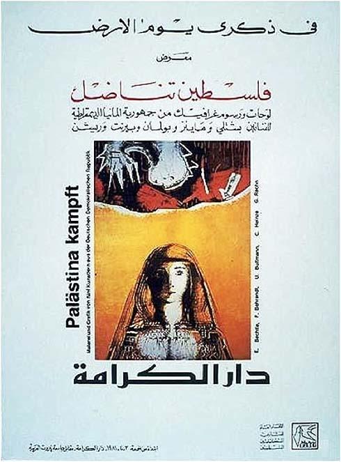 "<a href=""/artist/edmund-bechtle"">Edmund Bechtle</a> - <a href=""/nationalityposter/lebanon"">Lebanon</a> - 1981 - GAZA"