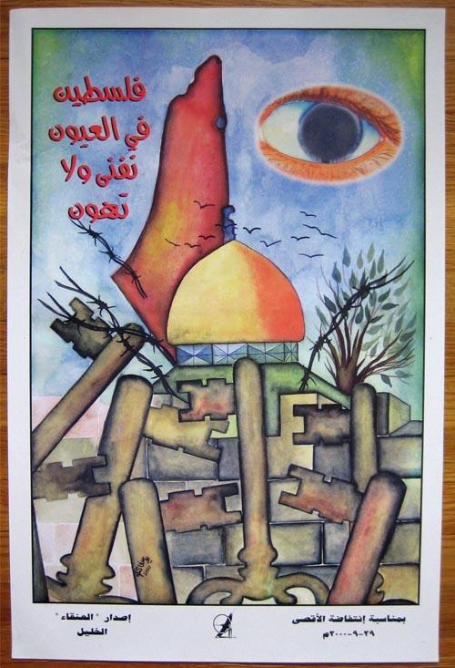 "<a href=""/artist/yousef-katalo"">Yousef  Katalo</a> - <a href=""/nationalityposter/palestine"">Palestine</a> - 2000 - GAZA"