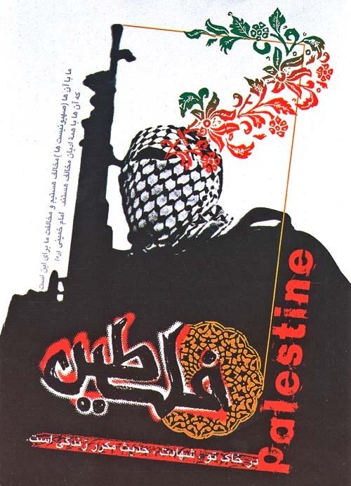 """<a href=""""/artist/mohammed-sheikh-rudai"""">Mohammed Sheikh Rudai</a>"""
