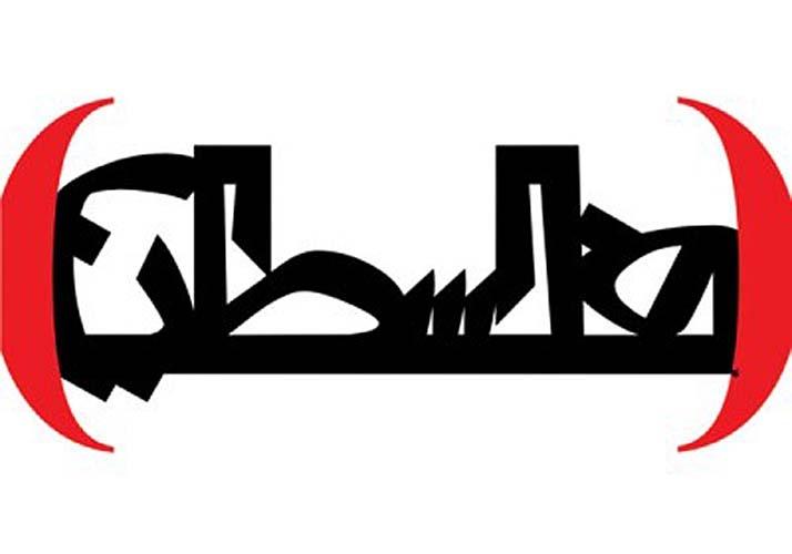 "<a href=""/artist/anita-hashemi-moghaddam"">Anita  Hashemi Moghaddam</a>"