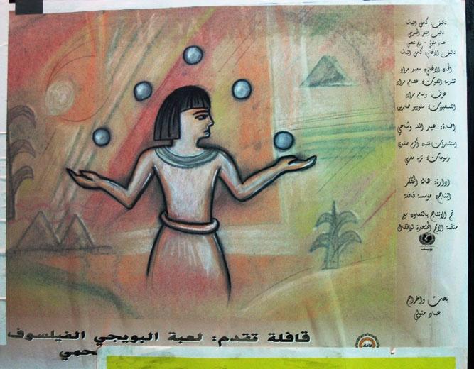 """<a href=""""/artist/nazieh-almughrabi"""">Nazieh  Almughrabi </a>"""