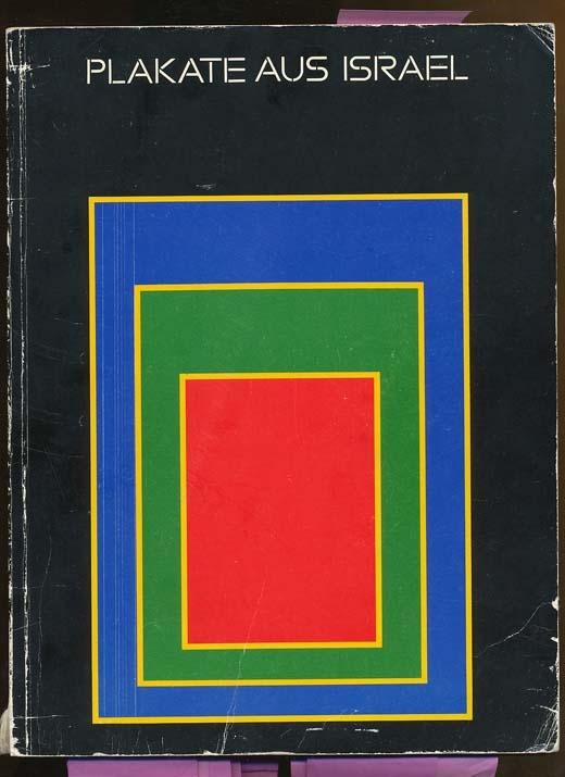 """<a href=""""/artist/dan-reisinger"""">Dan Reisinger</a>"""
