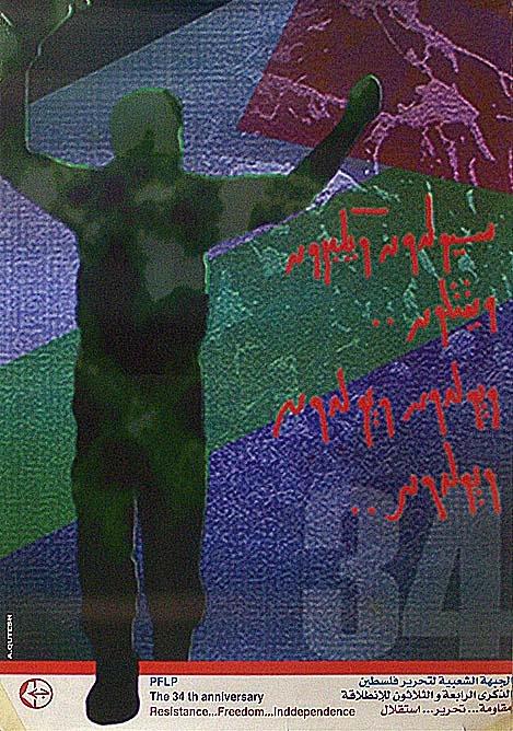 """<a href=""""/artist/a-qutesh"""">A. Qutesh</a>"""