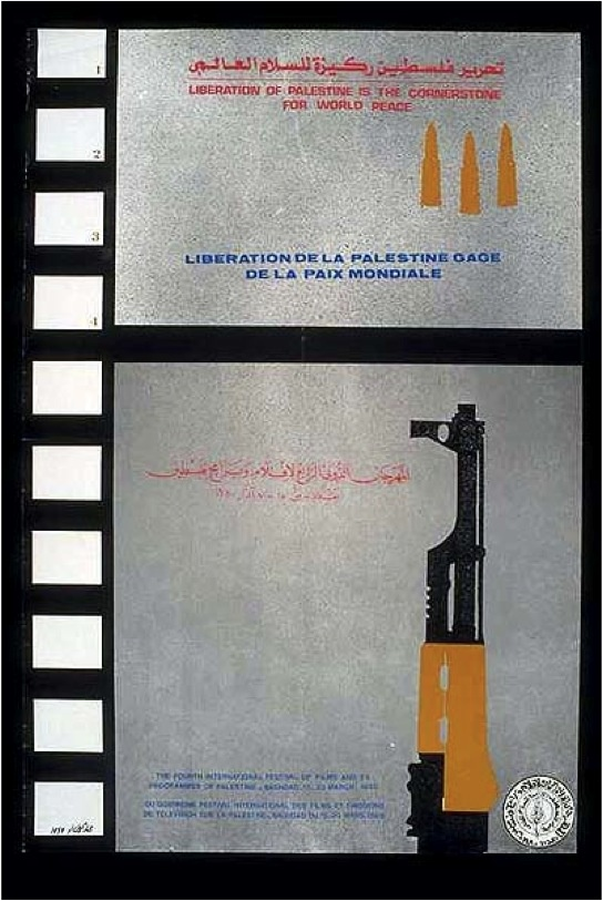 "<a href=""/artist/mukhlas-mukhtar"">Mukhlas Mukhtar</a> -  1980 - GAZA"