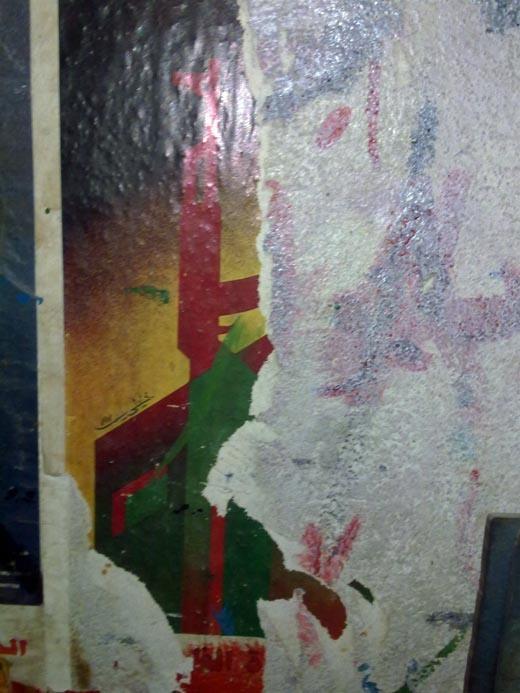 "<a href=""/artist/mahmoud-khalili"">Mahmoud  Khalili</a>"