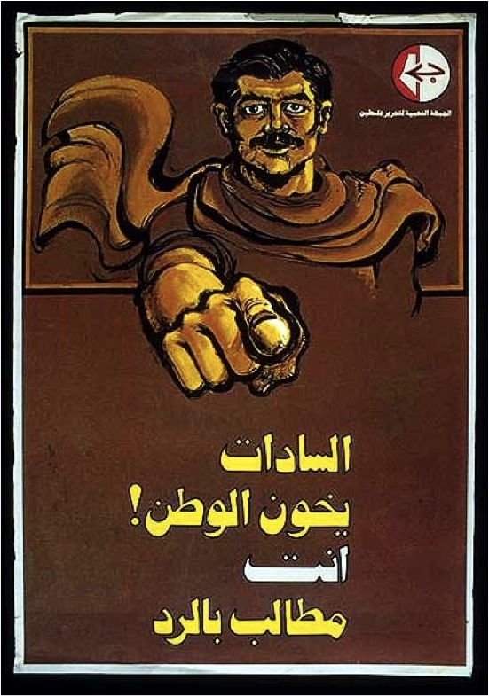 "<a href=""/artist/youssef-abdelki"">Youssef Abdelki</a> - <a href=""/nationalityposter/lebanon"">Lebanon</a> - 1978 - GAZA"