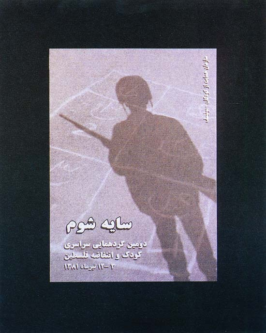 """<a href=""""/artist/hania-safri"""">Hania Safri</a>"""