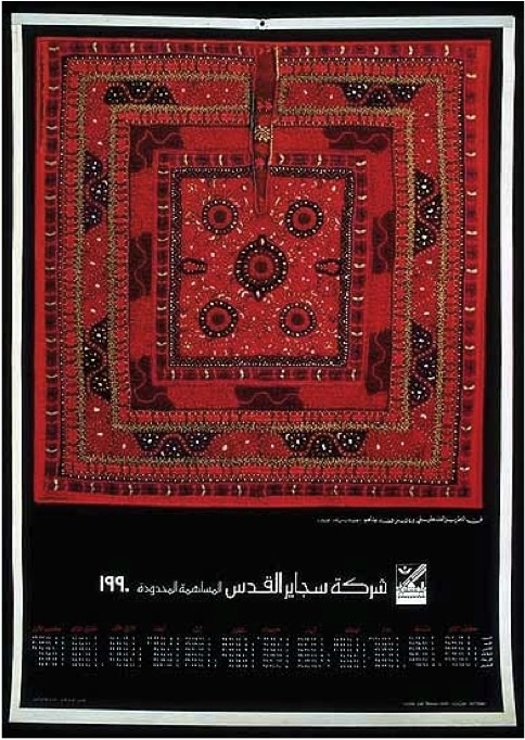 "<a href=""/artist/research-in-progress"">Research in Progress </a> - <a href=""/nationalityposter/palestine"">Palestine</a> - 1995 - GAZA"