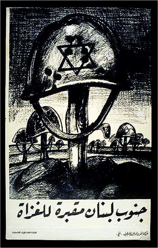 """<a href=""""/artist/rafeik-sharaf"""">Rafeik Sharaf</a> -  1968 - GAZA"""