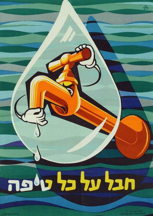 "<a href=""/artist/gerd-rothschild-1919%E2%80%931991-roli-studio"">Gerd Rothschild, 1919–1991 (ROLI Studio)</a>"