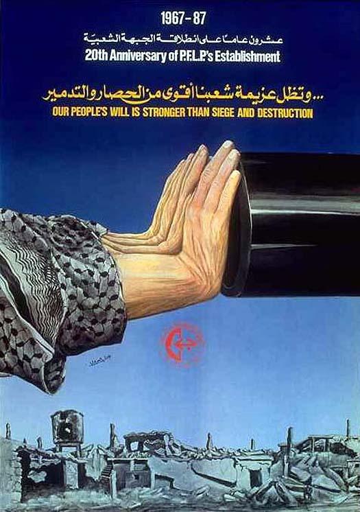 "<a href=""/artist/zuhdi-al-aduwi"">Zuhdi Al Aduwi</a> -  1987 - GAZA"
