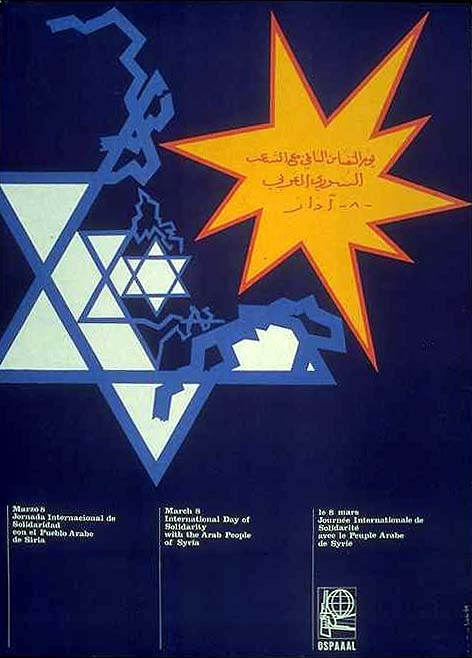 "<a href=""/artist/olivio-martinez"">Olivio Martinez</a> -  1974 - GAZA"