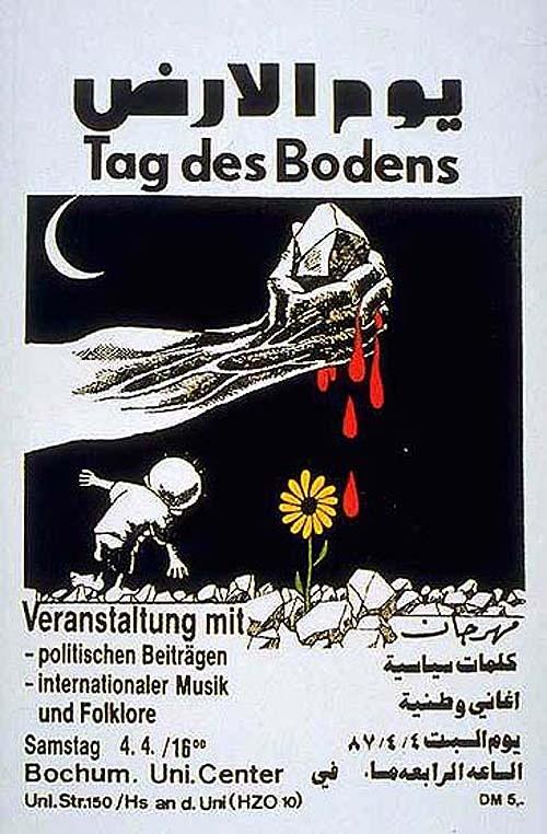 "<a href=""/artist/naji-al-ali"">Naji al Ali</a> - <a href=""/nationalityposter/switzerland"">Switzerland</a> - 1987 - GAZA"