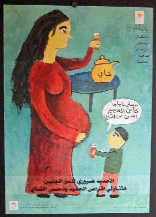 """<a href=""""/artist/sahar-ata"""">Sahar  Ata</a>"""