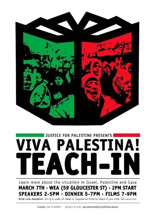 "<a href=""/artist/jared-davidson"">Jared Davidson</a> -  2009 - GAZA"