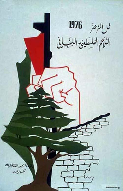 """<a href=""""/artist/research-in-progress"""">Research in Progress </a> - <a href=""""/nationalityposter/tunisia"""">Tunisia</a> - 1976 - GAZA"""