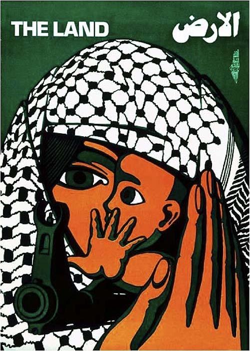 "<a href=""/artist/marc-rudin"">Marc Rudin</a> -  1986 - GAZA"