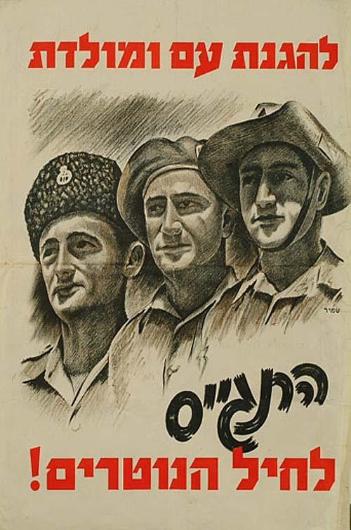 "<a href=""/artist/shamir-brothers""> Shamir Brothers</a>"