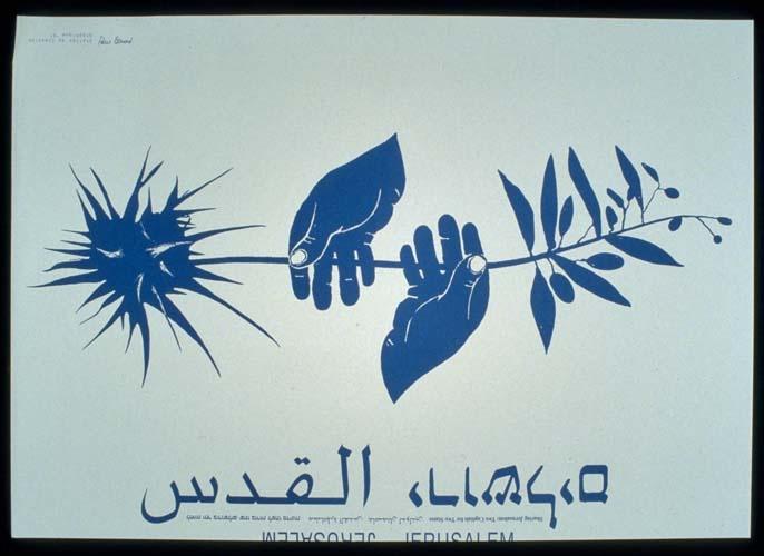 "<a href=""/artist/pierre-bernard"">Pierre Bernard</a> - <a href=""/nationalityposter/israel"">Israel</a> - 1997 - GAZA"