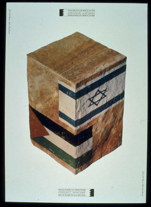 """<a href=""""/artist/didi-menusy"""">Didi Menusy</a> -, <a href=""""/artist/zila-menussi"""">Zila Menussi</a> - <a href=""""/nationalityposter/israel"""">Israel</a> - 1997 - GAZA"""