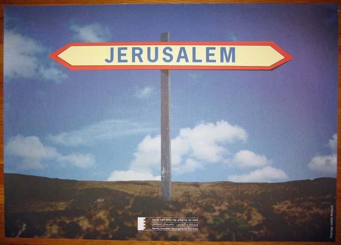 """<a href=""""/artist/juliette-weisbuch"""">Juliette Weisbuch</a> -  1997 - GAZA"""