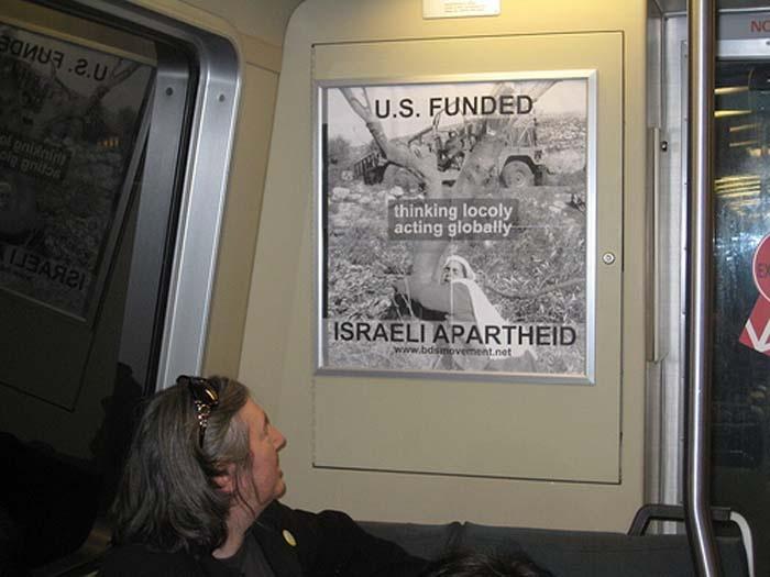 "<a href=""/artist/research-in-progress"">Research in Progress </a> -  2010 - GAZA"