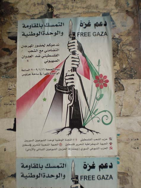 "<a href=""/artist/research-in-progress"">Research in Progress </a> - <a href=""/nationalityposter/syria"">Syria</a> - 2009 - GAZA"