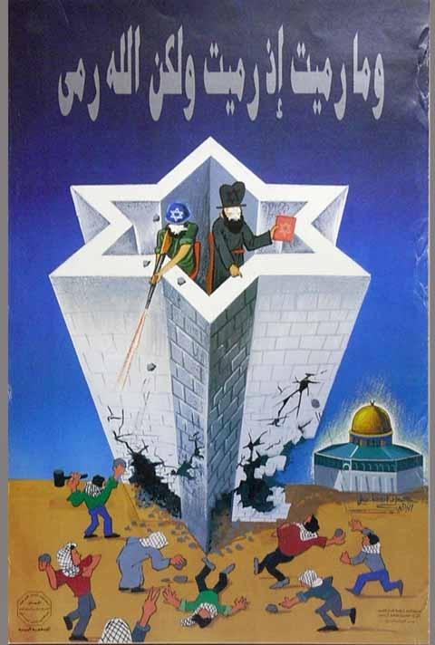 """<a href=""""/artist/mahmoud-ismail"""">Mahmoud  Ismail</a>"""