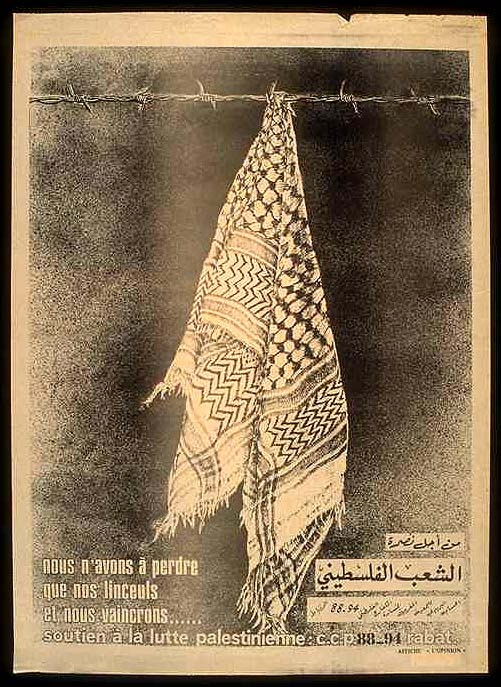 "<a href=""/artist/research-in-progress"">Research in Progress </a> - <a href=""/nationalityposter/morocco"">Morocco</a> - 1982 - GAZA"