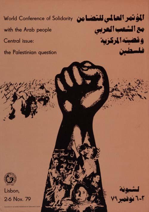 """<a href=""""/artist/n-al-silmi"""">N.  Al Silmi</a> -  1979 - GAZA"""
