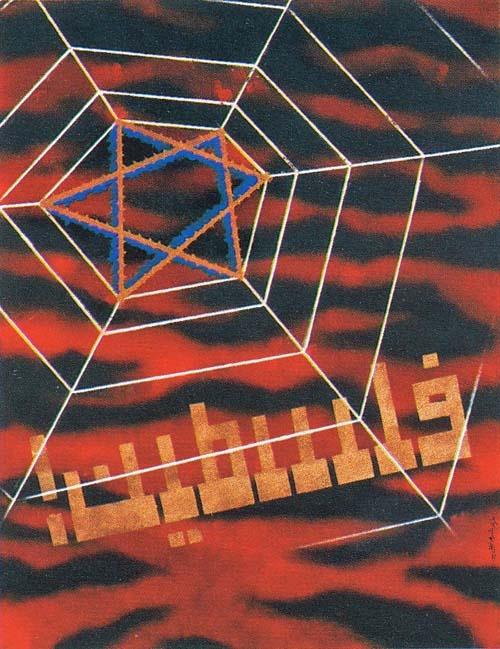 """<a href=""""/artist/amin-khalili-por"""">Amin Khalili Por</a>"""