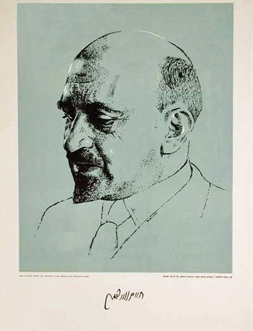 "<a href=""/artist/berliner""> Berliner</a>"
