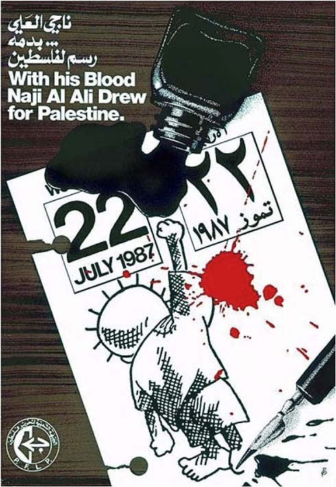 "<a href=""/artist/marc-rudin"">Marc Rudin</a> -  1987 - GAZA"