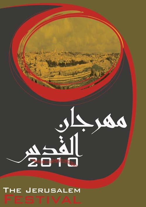 "<a href=""/artist/mohammed-hassona"">Mohammed Hassona</a> -  2010 - GAZA"