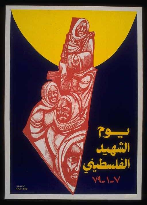 "<a href=""/artist/adnan-al-sharif"">Adnan Al Sharif</a> -  1979 - GAZA"
