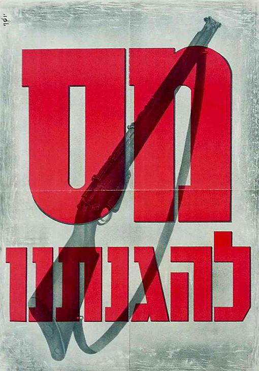 """<a href=""""/artist/yosef""""> Yosef</a>"""