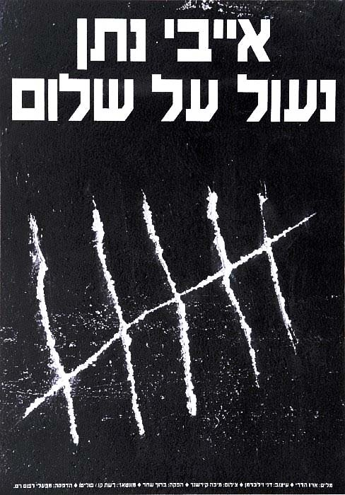 """<a href=""""/artist/danny-zilberman"""">Danny Zilberman</a>, <a href=""""/artist/erez-hadari"""">Erez  Hadari</a>, <a href=""""/artist/micha-kirshner"""">Micha  Kirshner</a>"""
