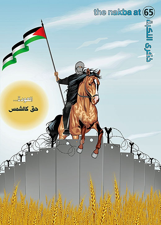 "<a href=""/artist/abdul-hadi-hanani"">Abdul Hadi  Hanani</a> - <a href=""/nationalityposter/palestine"">Palestine</a> - 2013 - GAZA"