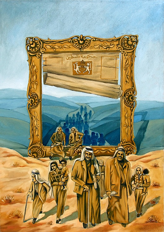 "<a href=""/artist/abdullah-al-rozzi"">Abdullah Al-Rozzi</a> - <a href=""/nationalityposter/palestine"">Palestine</a> - 2014 - GAZA"