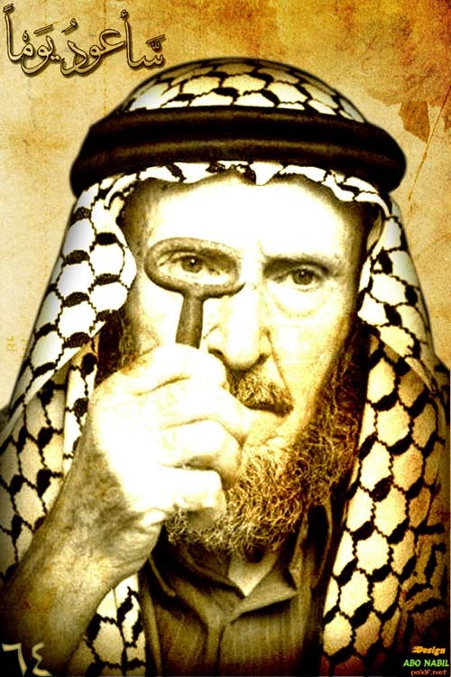 """<a href=""""/artist/abo-nabil"""">Abo Nabil </a>"""