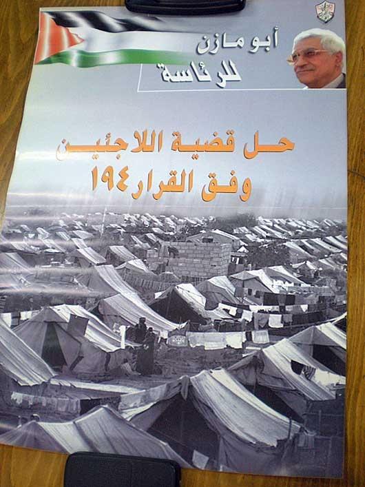 "<a href=""/artist/research-in-progress"">Research in Progress </a> - <a href=""/nationalityposter/palestine"">Palestine</a> - 2002 - GAZA"